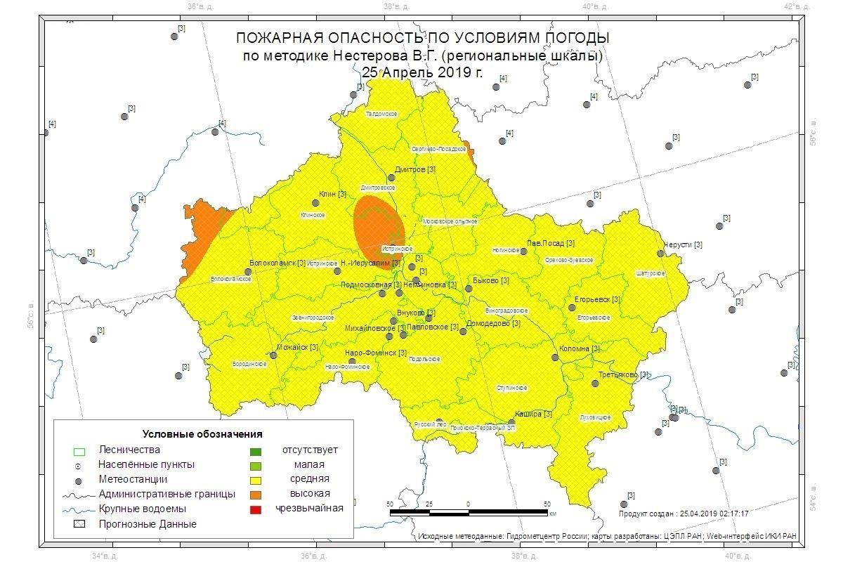 Лесопожарная обстановка на землях лесфонда Московской