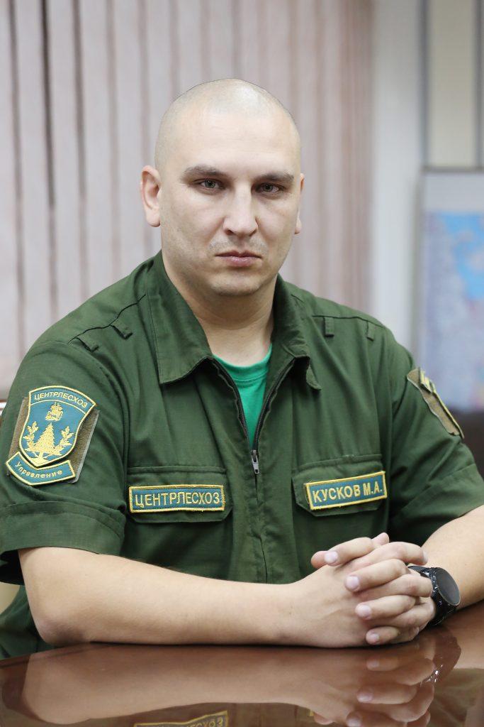 Кусков Максим Александрович